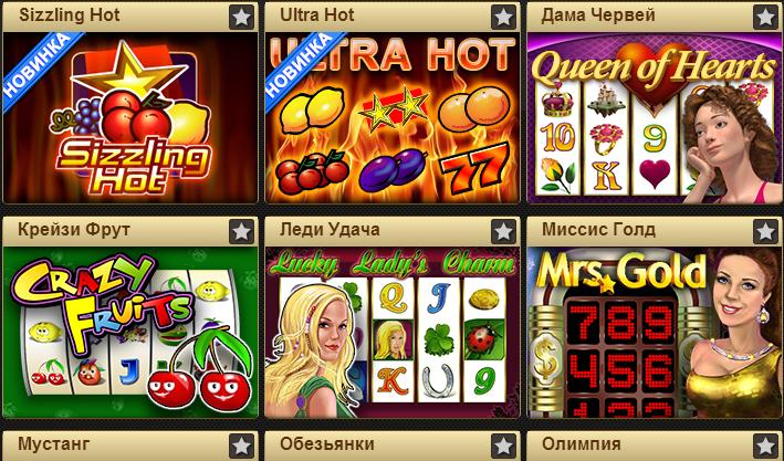 Онлайн казино фараон 888 играть в бесплатные игры казино 777